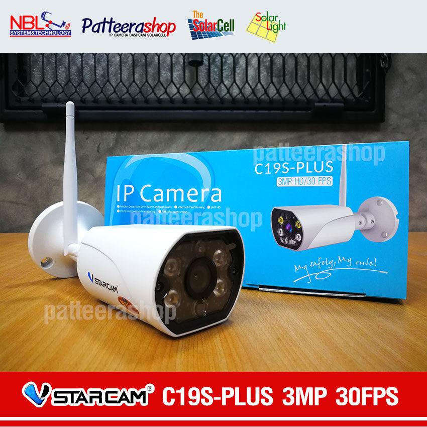 กล้องวงจรปิด Ip Camera Vstarcam รุ่น C19s-Plus Wifi 3 ล้านพิกเซล ชัดที่สุด ทั้งกลางวัน และกลางคืน มีวิธีติดตั้ง เป็นภาษาไทย.