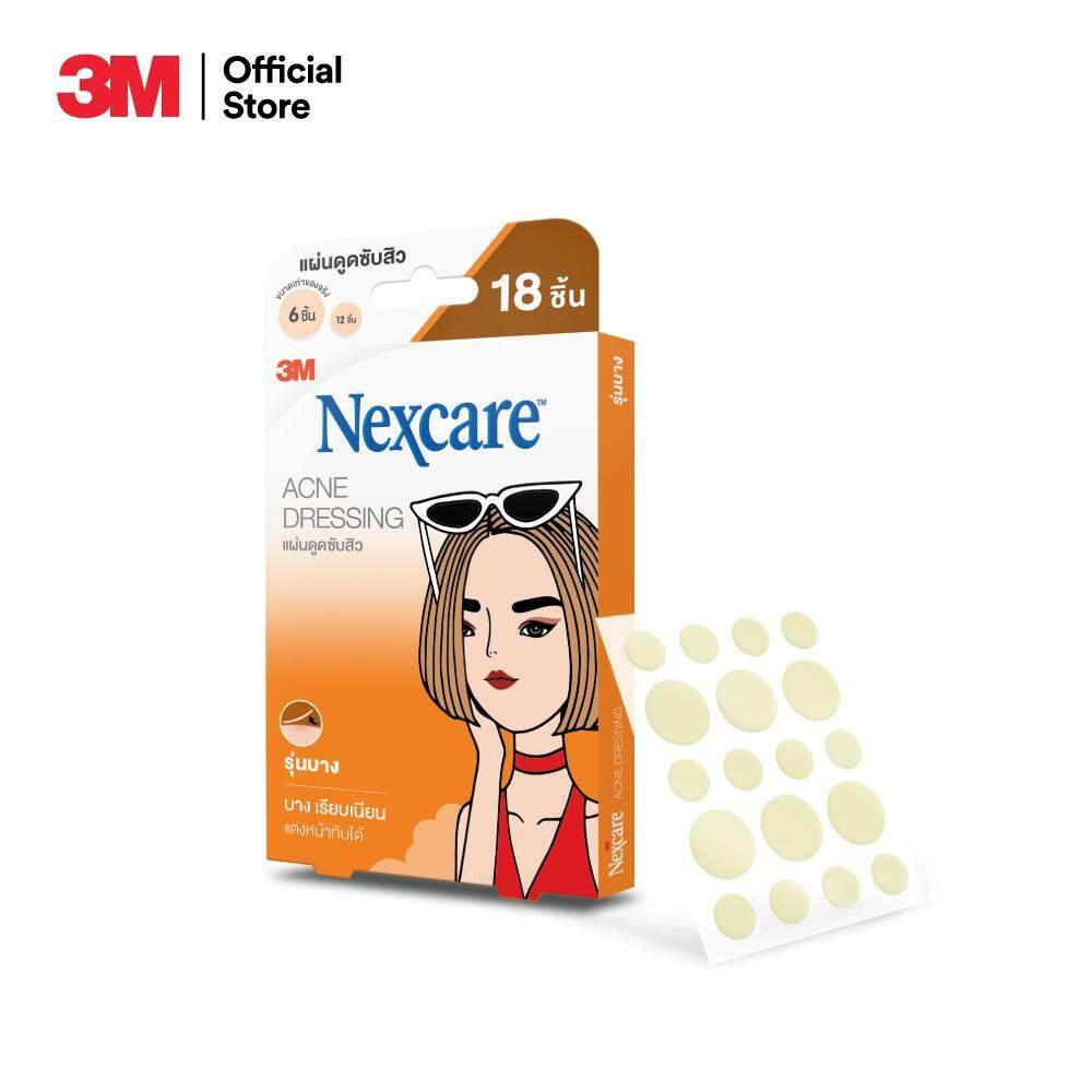 แผ่นซับสิวรุ่นบาง 18 ชิ้น 3m Nexcare™ Acne Dressing.