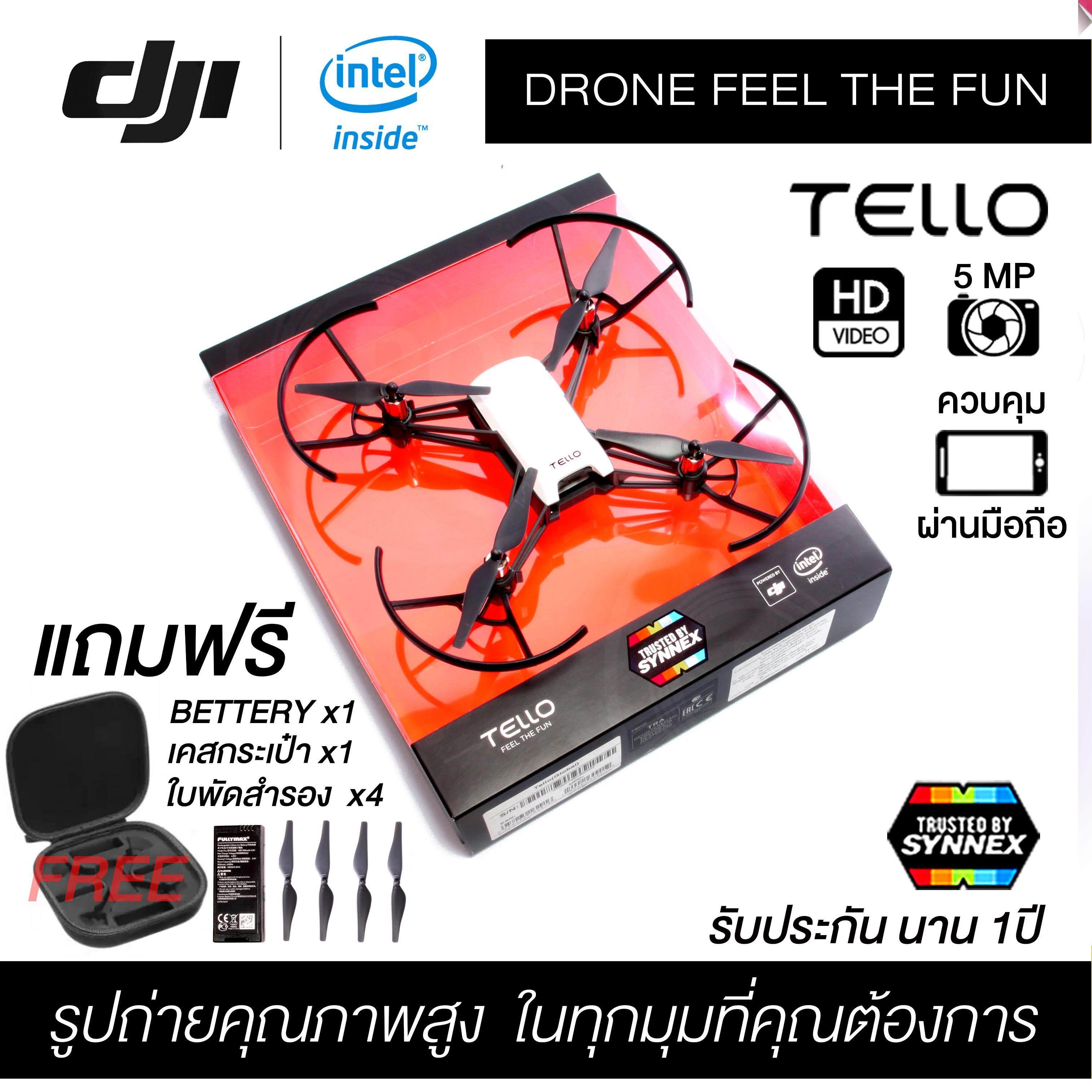 Dji Tello Camera Drone โดรนจิ๋วสุดคุ้ม กล้อง 5ล้านพิกเซล พร้อมโหมดบินอัตโนมัติ By Lifetechshop.