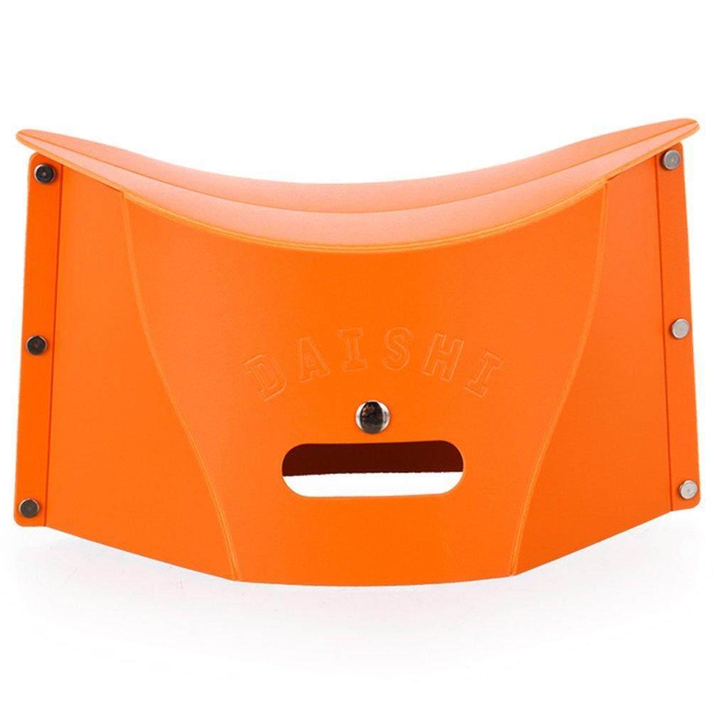 Allwin Portable Multifunction Foldable Plastic Stool Bench Storage Bag Folder