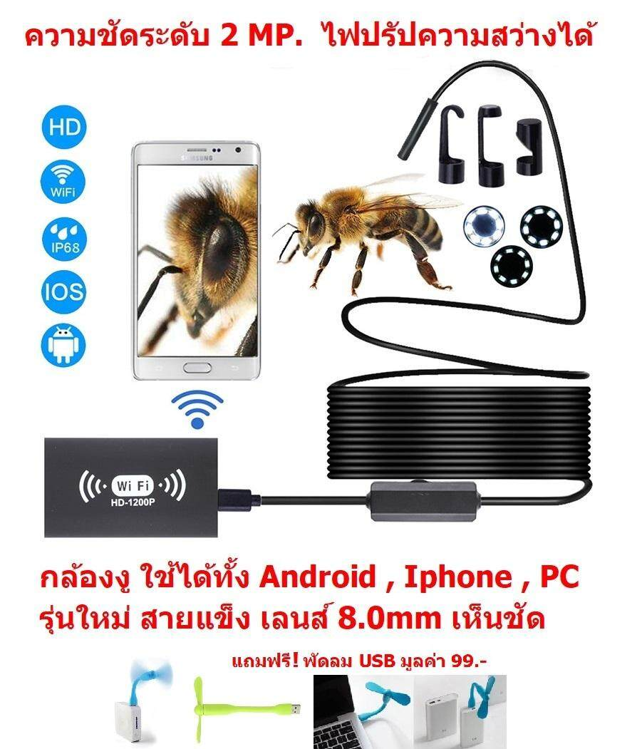 5.5mm LED WiFi Endoscope Borescope Inspection HD 1080P Camera For iPhone Android