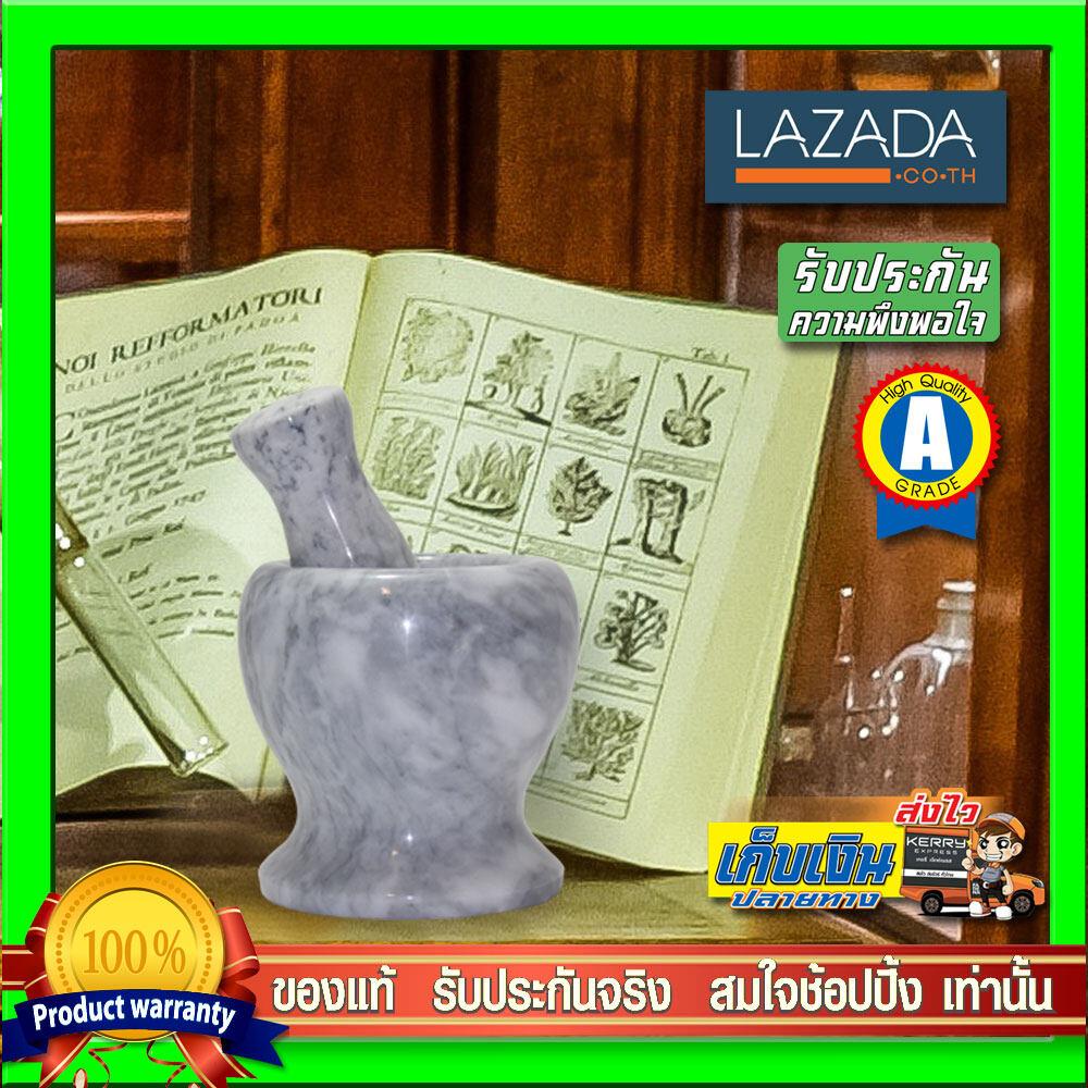 somjai Pure marble mortar and Pestle  ครกและสากหินอ่อนบริสุทธิ์ สำหรับบดยา สมุนไพร-