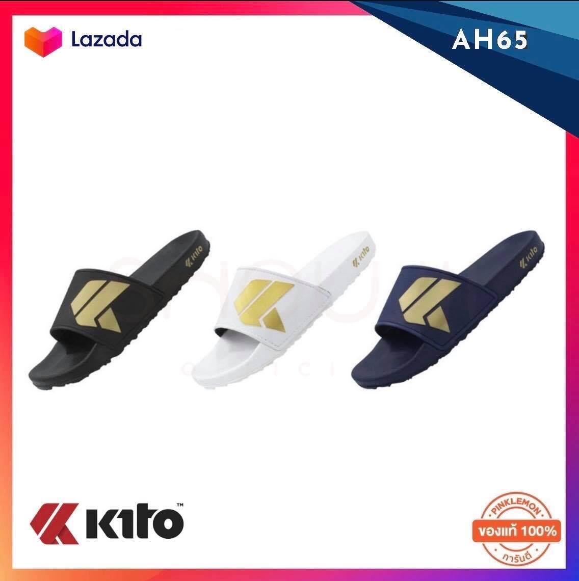 รองเท้าแตะ Kito Dance Gold Series AH65 ใหม่ล่าสุด