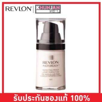Revlon Photoready Perfecting Primer#001-