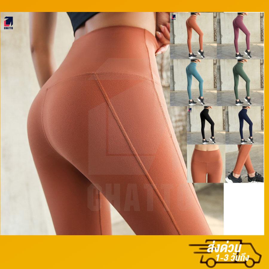 กางเกงออกกำลังกายผู้หญิงเป้าสามเหลี่ยม มี 6 สีให้เลือก.