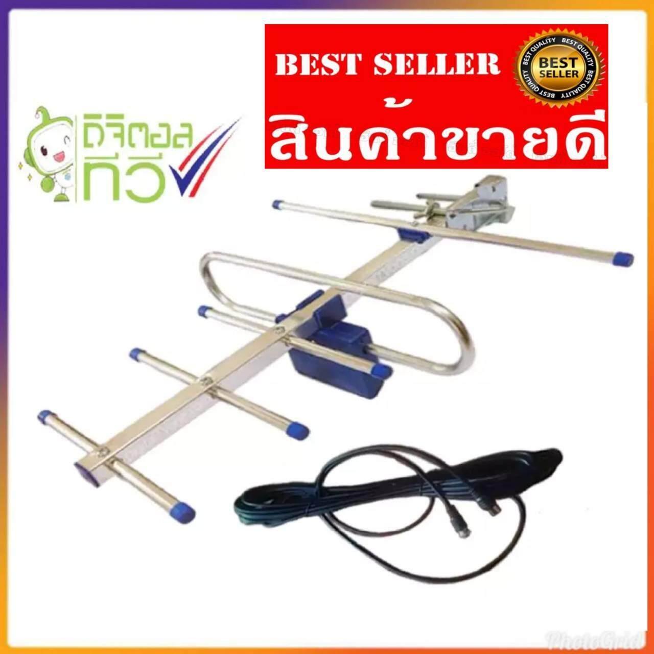 ขายราคาถูก  เสาอากาศทีวีดิจิตอล Onebox เสาาอากาศ +สาย Rg6 10เมตร.