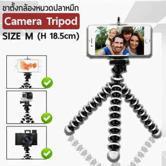 Qcase -ขาตั้งกล้อง 3 ขา แบบหนวดปลาหมึก - mini tripod octopus flexible compact camera-
