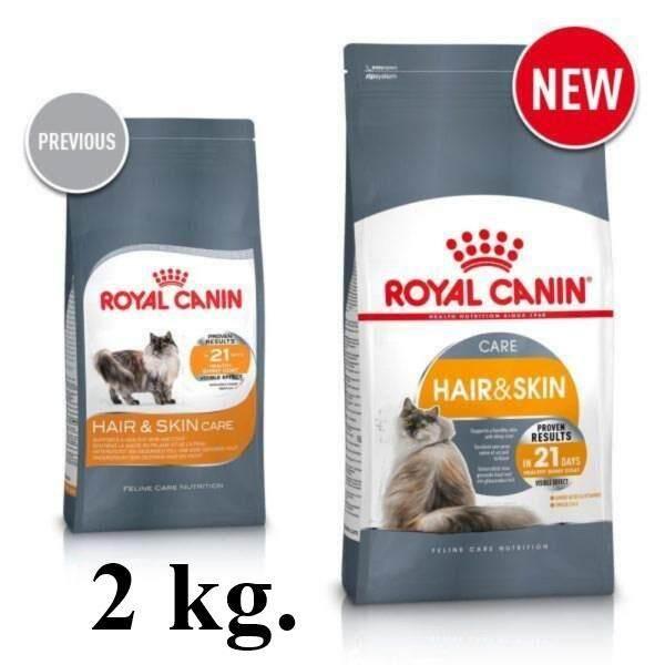 Royal Canin Hair & Skin 2 Kg อาหารสำหรับแมวโตที่ต้องการบำรุงขนและผิวหนัง ขนาด 2 กิโลกรัม By T.u. Pet Shop.