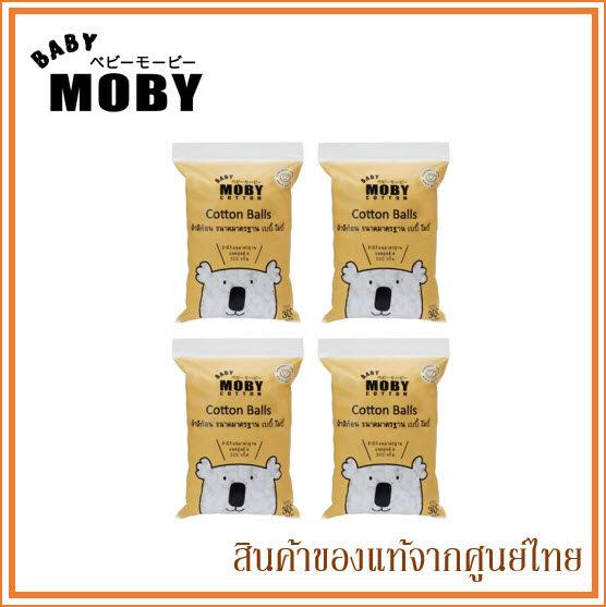 โปรโมชั่น Baby Moby สำลีก้อน ขนาดมาตรฐาน Normal Size Cotton Ball (300 g.) (จำนวนแพ็คตามรูปสินค้า)