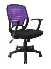 ขาย ซื้อ ออนไลน์ Smith เก้าอี้สำนักงาน รุ่น Sk273 สีดำม่วง