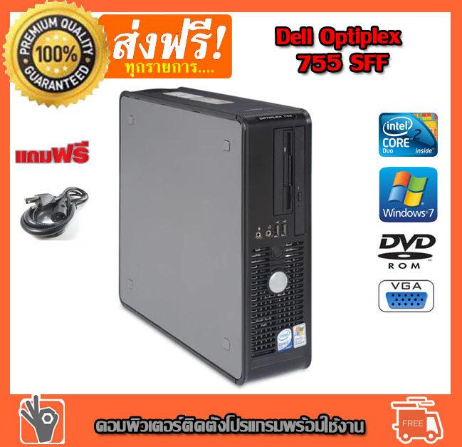 ลดกระหน่ำ 1999- เหลือ 1299- คอมพิวเตอร์ Pc Dell Optiplex 755/760 - Core 2 Duo 2.66 Ghz Ram 2 Gb Hdd 160gb Dvd ติดตั้งโปรแกรมพร้อมใช้งาน คอมพิวเตอร์สภาพใหม่มาก คอมมือสอง.