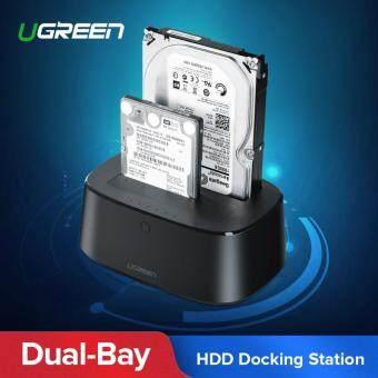เทศกาลโปรโมชั่น UGREEN Hard Drive Docking Station USB 3 0 to