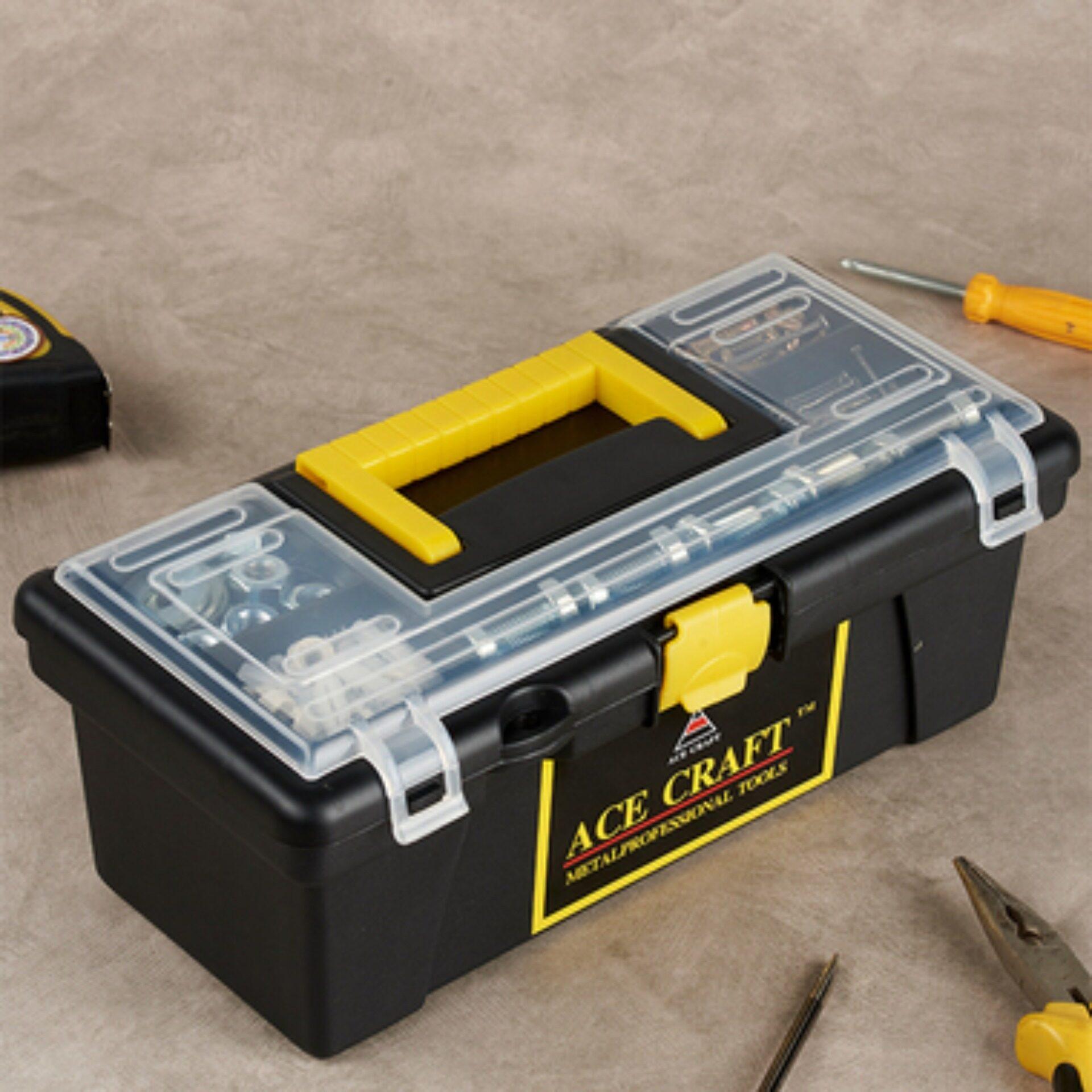 กล่องเก็บเครื่องมือช่าง จำนวน 1 ใบ  ขนาด12 นิ้ว.