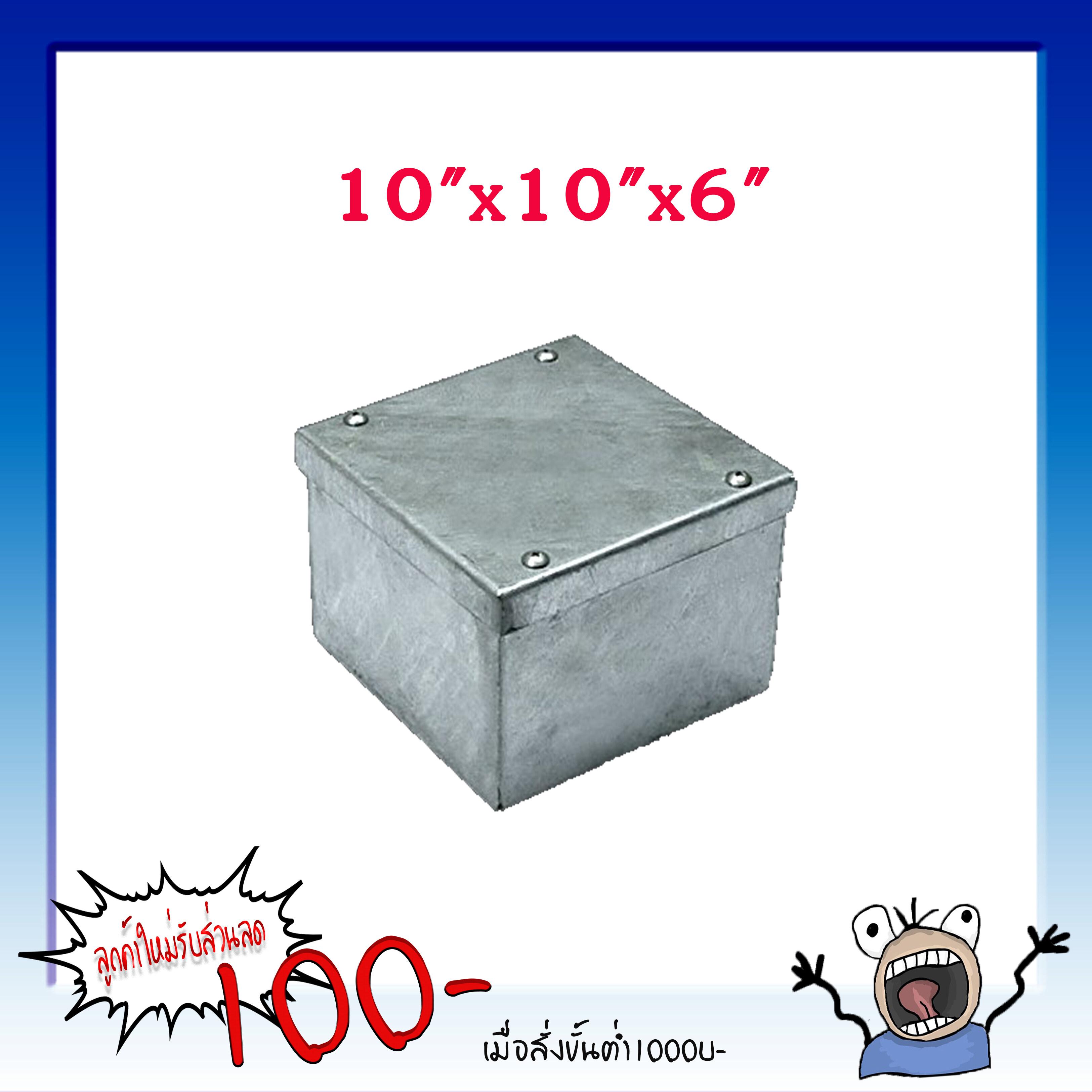PULL BOX ชุบกัลวาไนซ์ (Cavanite) 4 x4 x4 - 6 x6 x4 -8 x8 x4 -8 x8 x6 -10 x10 x4 - 10 x10 x6 -10 x10 x8 -12 x12 x4 -12 x12 x6 -14 x14 x4 -14 x14 x6 -14 x14 x8 - 16 x16 x6 -16 x16 x8