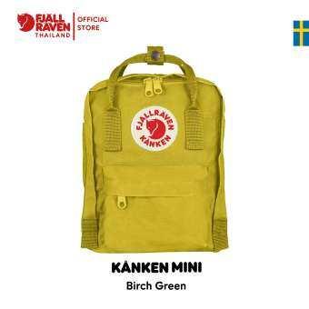Fjällräven Kanken Mini Birch Green / เป้ Kanken ไซส์มินิ (เป้คองเก้น) กระเป๋าสะพายหลัง น้ำหนักเบา Unisex กระเป๋าแบคแพคจากสวีเดน-