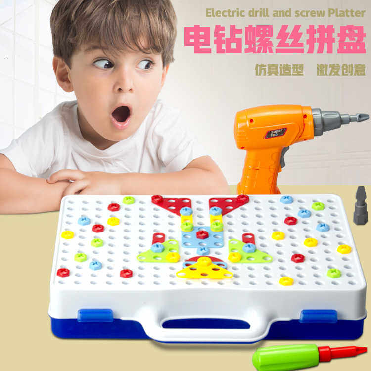Children Three-dimensional Disassembly And Assembly Electric Drill Jigsaw Puzzle Wring Screw Alpinia