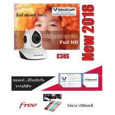 กล้องวงจรปิด Vstarcam C38S HD 1080P IP Camera WiFi Motion Detection EUPLUG(White) - intl   ฟรีไฟฉาย USB มูลค่า 79 บาทคละสี