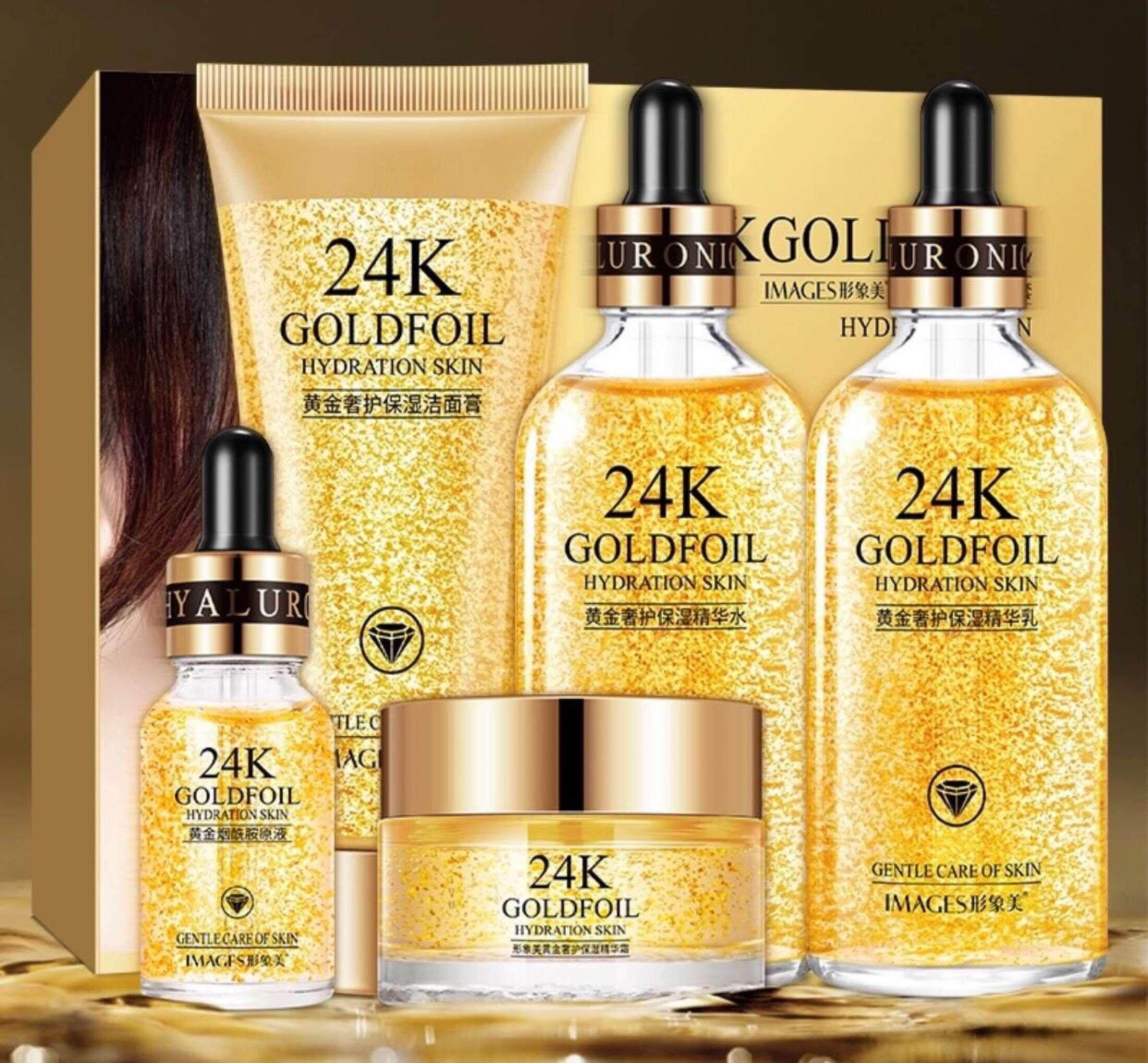 ( สินค้าขายดี / พร้อมส่ง ) ชุดบำรุงผิวหน้า24k ทองคำแท้ BIOAQUA Images 24k GOLD [ เซ็ตสุดคุ้ม 5ชิ้น ] ผสมคุณค่าการบำรุงของทองคำ 24k และไฮยาเข้มข้น ขนาดใหญ่มาก