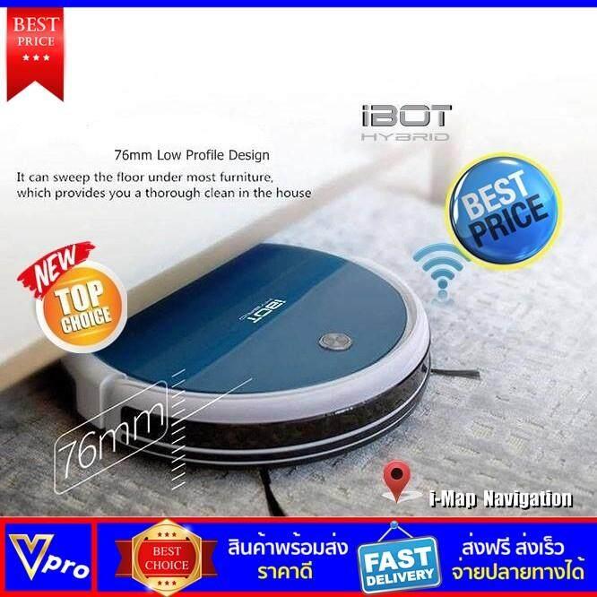 เครื่องดูดฝุ่น พลังสูง จับถนัด iBOT หุ่นยนต์ดูดฝุ่นอัจฉริยะ i-900 Dibea HYBRID (i-Map Navigation) Premium (ใหม่แปรงยาง V-Shape Rubber Brush)
