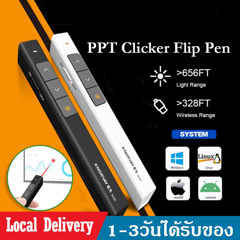 Ppt พรีเซนเตอร์ ตัวชี้เลเซอร์รีโมทคอนโทรล เลเซอร์พอยเตอร์ 2.4g Usb Presenter ปากกาสำหรับ Power Point, Microsoft Office,prezi,keynote Controller D48.