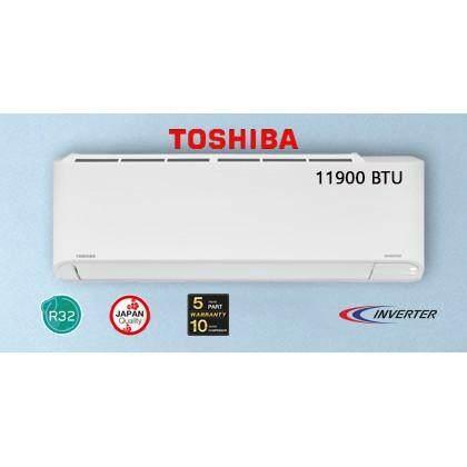 TOSHIBAโตชิบา13000BTUแอร์แบบINVERTERแขวนผนัง(R32)อินเวอร์เตอร์STANDARDเบอร์5รุ่นปี2019ราคาถูก