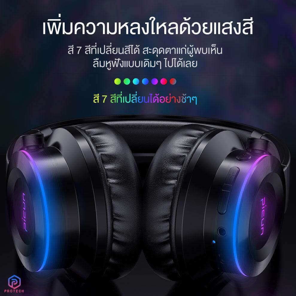 Protech Picun B9  หูฟังแบบครอบหู หูฟังบลูทูธแบบครอบหู Bluetooth 5.0 / รองรับเสียบการ์ด เสียบสาย  ไร้สาย ใส่สบาย / หูฟังพับเก็บได้แบบ 3d / ควบคุมด้วยทัชสกรีน ควบคุมด้วยปุ่มกด.