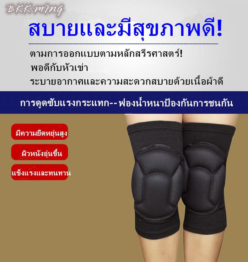 Bkk Ming 1 คู่หนา Kneepad Extreme เข่า Pad อุปกรณ์ข้อศอก Lap สนับเข่าสำหรับฟุตบอลวอลเลย์บอลขี่จักรยานกีฬา.