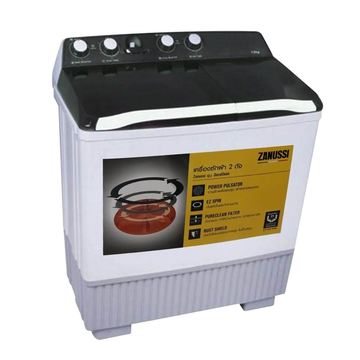 เครื่องซักผ้า 2 ถัง 12 กก. รุ่น Zett120x.