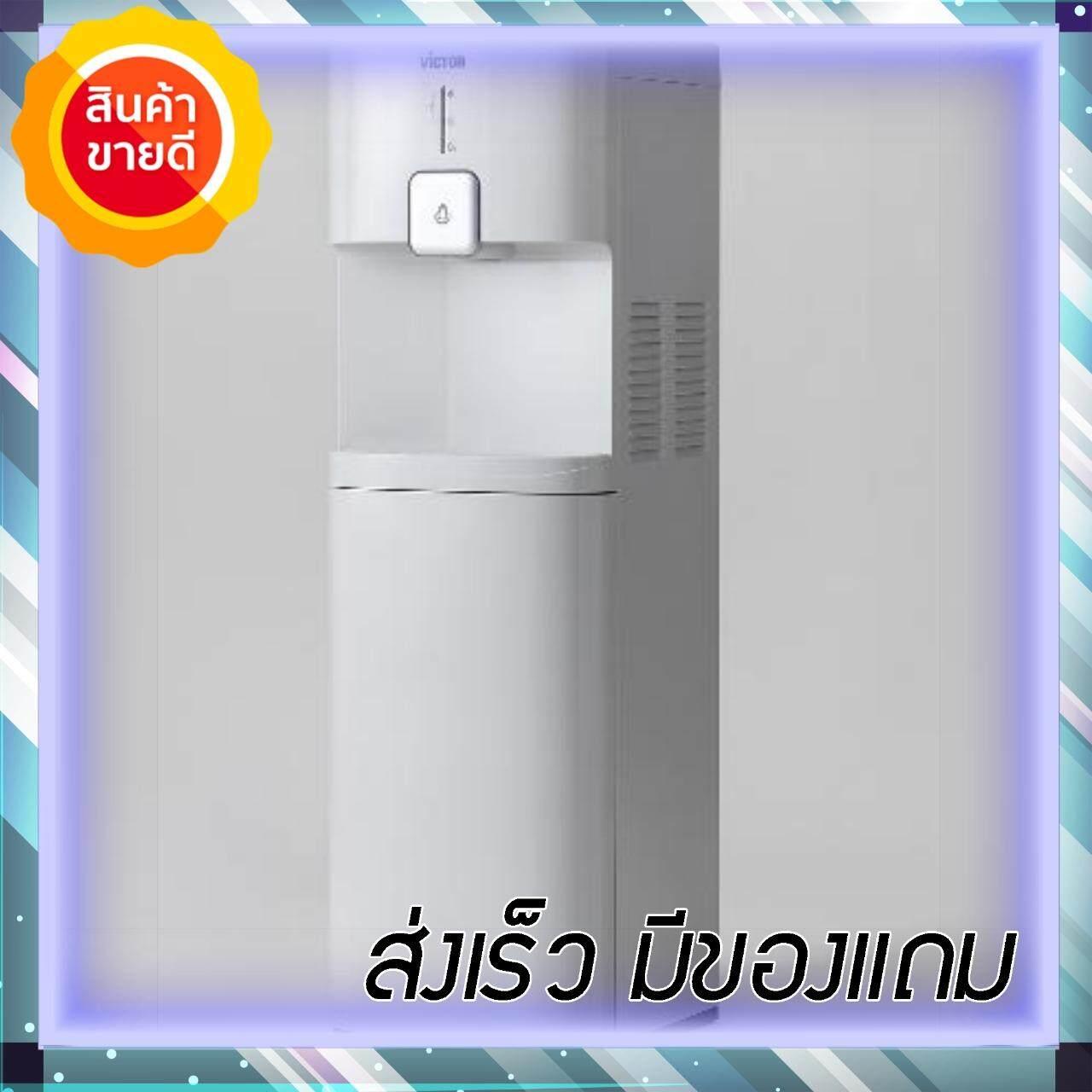 ((มีสินค้า)) Victor ตู้ทำน้ำร้อน-เย็น พลาสติก 3 ก๊อก พร้อมถังเก็บน้ำด้านล่าง VT-2365B ตู้เย็นเล็ก ตู้เย็นมินิ ตู้เย็น 1 ประตู ตู้เย็นพกพก ตู้เย็นในรถ ตู้เย็นhitachi ตู้เย็นmitsubishi ตู้เย็น ราคา ตู้ เย็น ตู้ เย็น เล็ก ตู้ เย็น ราคา ตู้ แช่ แข็ง ตู้ เย็