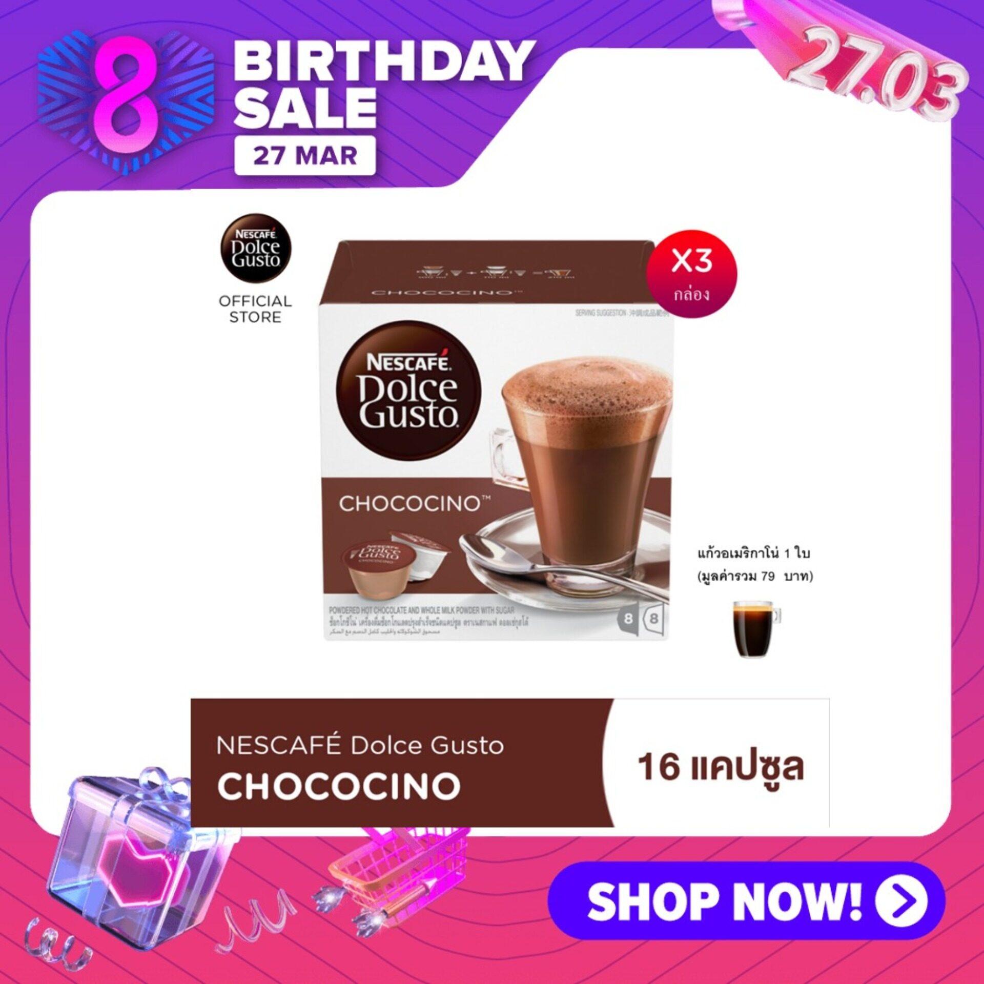 [ฟรี! Americano Single Mug 1 ใบ] NescafÉ Dolce Gusto Chococino ช๊อคโกชิโน่ แคปซูลกาแฟคั่วบด 16แคปซูล/กล่อง (3กล่อง).