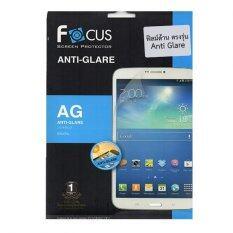 ซื้อ Focus แผ่นกันรอย ฟิล์มด้าน หน้าหลัง Lg Nexus 4 E960 Anti Glare ถูก Thailand