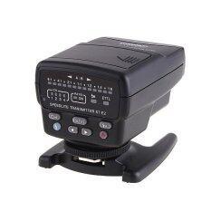 Yongnuo Flash Speedlite Transmitter ST-E2 - Black