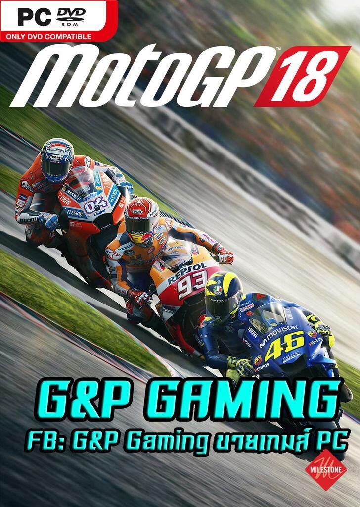 [pc Game] แผ่นเกมส์ Motogp 18 [ออนไลน์ได้] Pc.