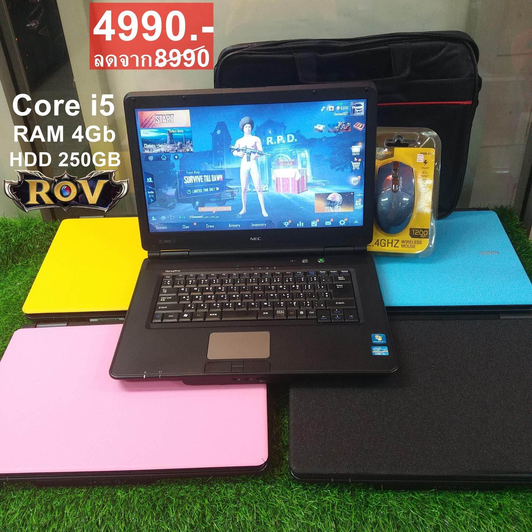 Notebook Nec Core I5มีกล้อง เร็วแรง ฟรีเม้า (ส่งฟรี) By King-It.