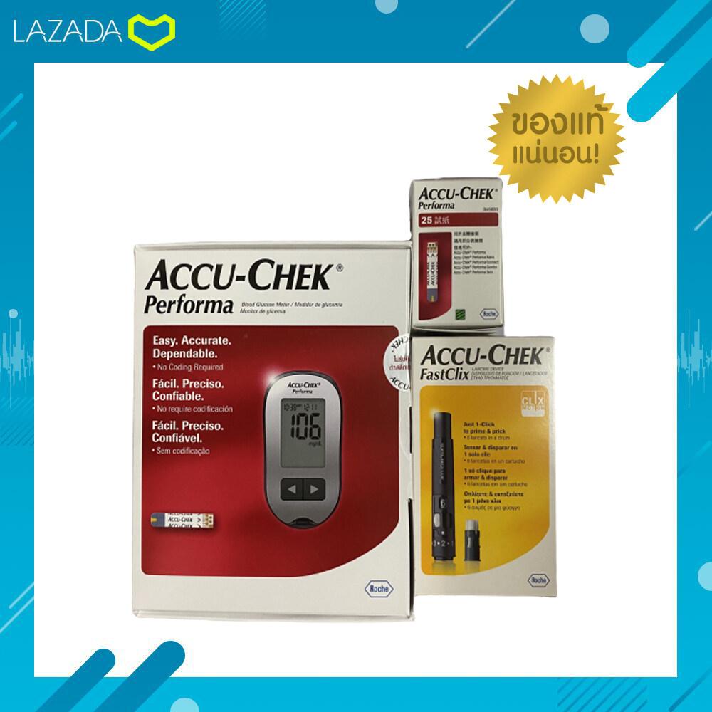 Accu-Chek Performa เครื่องวัดน้ำตาล เครื่องตรวจเบาหวาน วัดเบาหวาน ตรวจเบาหวาน ตรวจน้ำตาล อุปกรณ์วัดระดับน้ำตาล(รับประกันตลอดอายุการใช้งาน))
