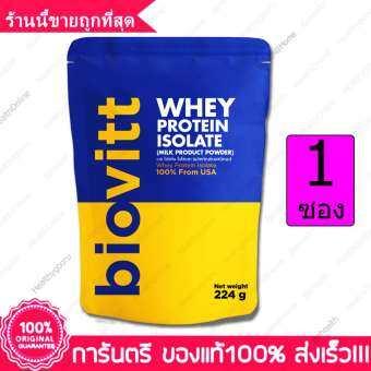ไบโอวิตต เวย์ โปรตีน ไอโซเลท Biovitt Whay Protein Isolate Pure 100% From USA สูตร ไม่หวาน เพิ่มกล้ามเนื้อ ซ่อมแซมกล้ามเนื้อ เพิ่มการเผาผลาญ ควบคุมน้ำหนัก 224 g X 1 ซอง(Sachets)-