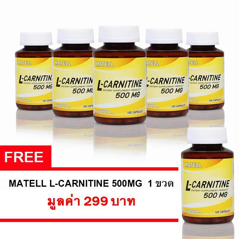 Matell L-Carnitine 500mg(100capsulesx6) แอลคาร์นิทีน 500มก(100แคปx6) By Matell.