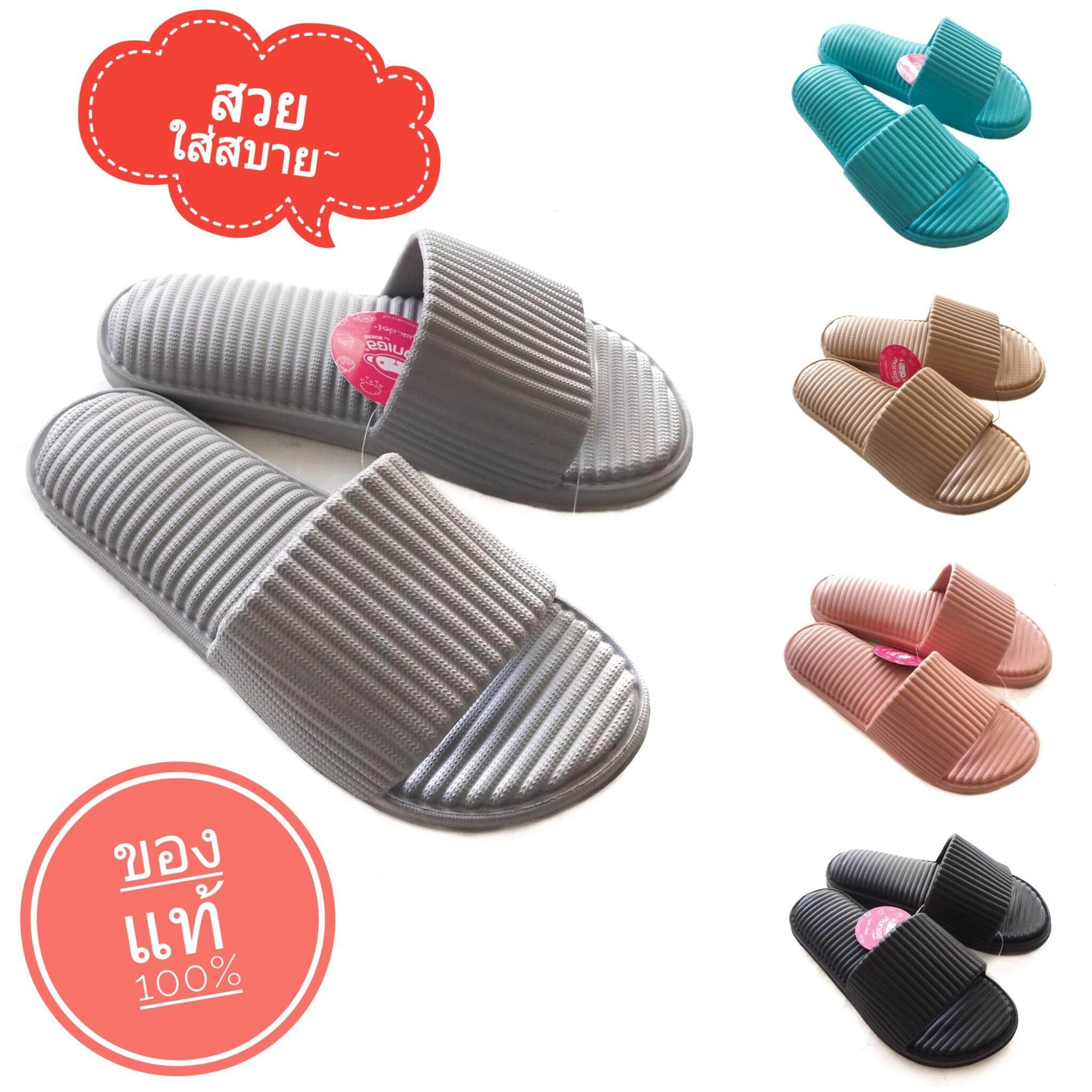 !!ลดกระหน่ำ!!ฉลองครบรอบ 2 ปีของร้านรองเท้าแตะโมโนโบ (monobo Flip Flop) Monobo 2019 By Monobo Moniga 10.4 รองเท้าแตะผู้หญิง แบบลูกคลื่น ใส่สบาย ไม่อับชื้น รองเท้าแตะแบบสวม รองเท้าแตะแฟชั่น รองเท้าแตะสวม รองเท้าแตะสวม รองเท้าผู้หญิง By Sustainable.