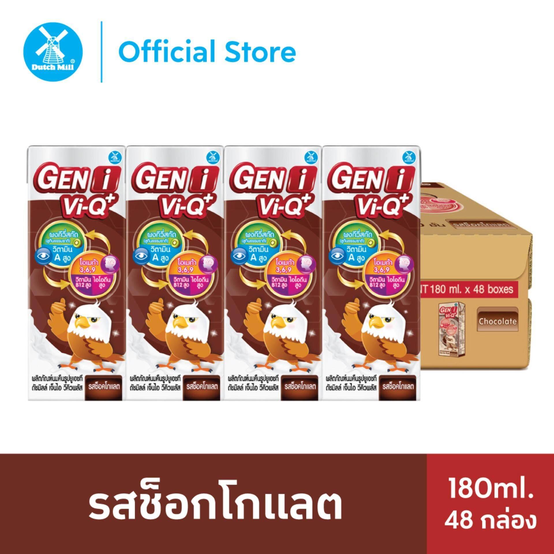 ขายยกลัง Geni นมยูเอชทีเจ็นไอ รสช็อกโกแลต 180 มล. (48 กล่อง/ลัง)   รีวิว ของแท้