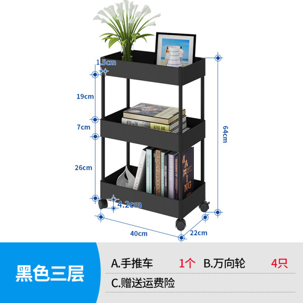 Kitchen Trolley Storage Shelf Removable Bedroom Multilayer Storage Push the Bathroom Floor-to-Ceiling Pulley Storage Shelf