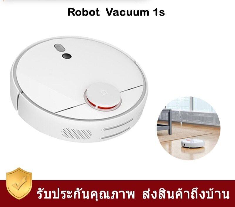 Xiaomi MIJIA Mi Sweeping Mopping Robot Vacuum เครื่องดูดฝุ่นมัลติฟังก์ชั่อัจฉริยะ