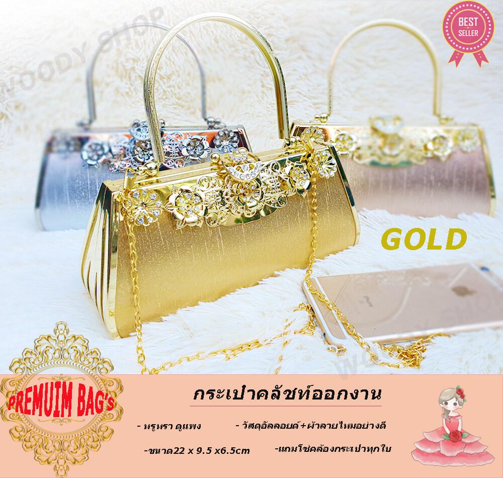 กระเป๋าคลัชท์ออกงาน กระเป๋าผู้หญิง กระเป๋าออกงานกลางคืน กระเป๋าไปงานแต่งงานกาล่าดินเนอร์ ดูหรูหราราคาไม่แพง ✅✅ ♦♦ Clutch Bags Premium ♦♦ ✅✅ มีสินค้าจากไทยพร้อมส่งทันที ❗❗.