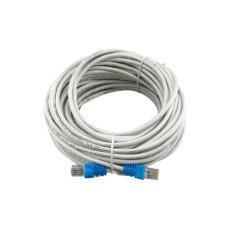 ขาย Link Cat5E สายแลน หัวสำเร็จรูป ยาว 20 M White Link ใน ไทย