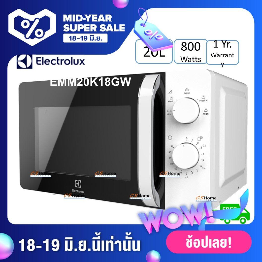 ส่งฟรี ELECTROLUX ไมโครเวฟ รุ่น EMM20K18GW ขนาดความจุ 20 ลิตร 800W รับประกัน2ปี