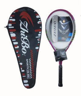 Zhibe 888 vợt tennis cu a trươ ng trung ho c tra nhiê m bă ng tra ng vợt tennis trọn đa i do n luyê n tâ p như ng công ty vâ y cao du efegnmkn thumbnail