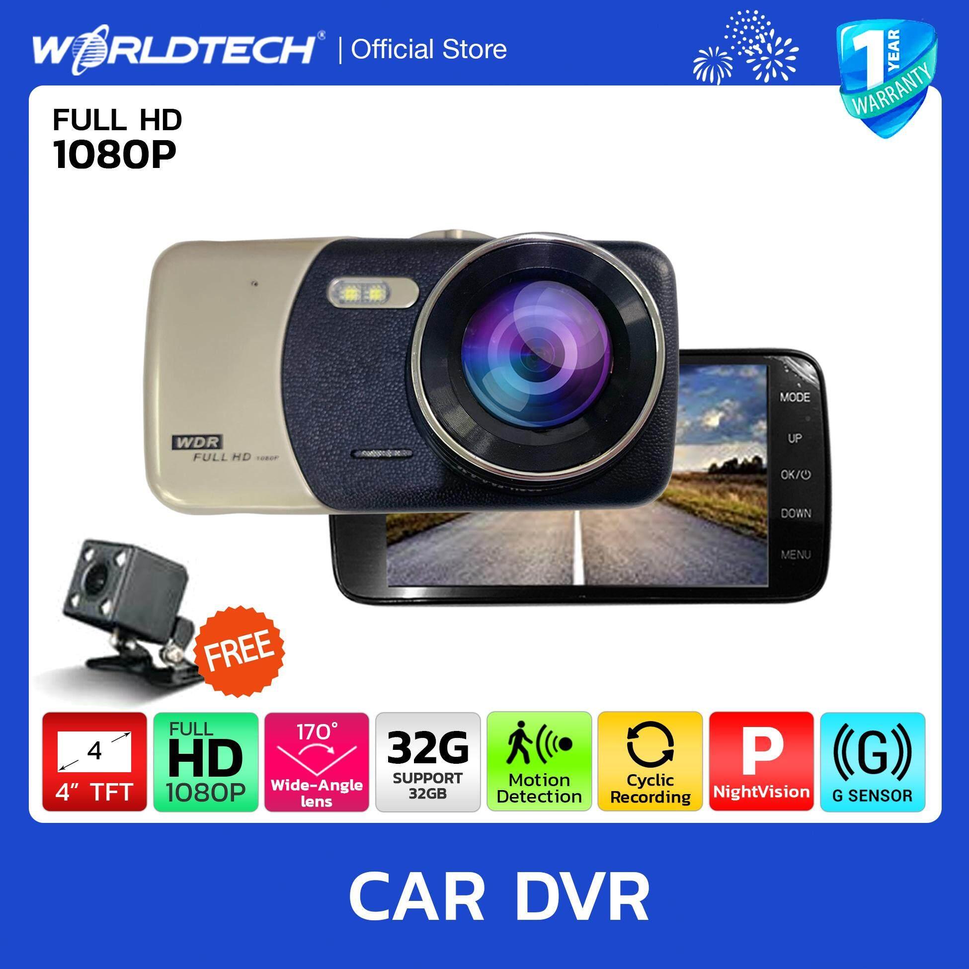 Worldtech กล้องติดรถยนต์ Car DVR Camera สีดำทอง แบบ Full HD รุ่น WT-474DVR/19 แถมฟรี !!! กล้องมองหลัง