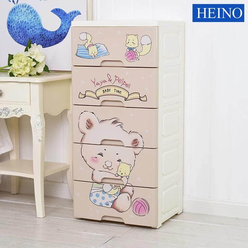 Heinoลิ้นชักเก็บของลายการ์ตูนตู้เสื้อผ้าตู้เก็บของแบบหลายชั้น ไม่มีกลิ่น ปลอดสารพิษ 5 ชั้น ขนาด 38 ซม.(กว้าง) X 32 ซม.(ยาว) X 83 ซม.(สูง) By Heino.