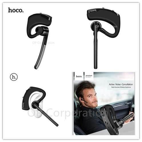 Hoco Bluetooth Earphone หูฟังบลูทูธไร้สายรุ่น E15 ( สีดำ ) หูฟังบลูทูธไร้สาย หูฟังบลูทูธ หูฟังลูธjbl หู ฟัง บ ลู ทู ธ Sony หู ฟัง บ ลู ทู ธ Iphone หู ฟัง บ ลู ทู ธ Samsung บ ลู ทู ธ หู ฟัง.