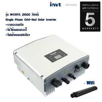 INVT 3KW Single Phase Solar Inverter With LCD/DC Switch and Wifi (MG3KTL)