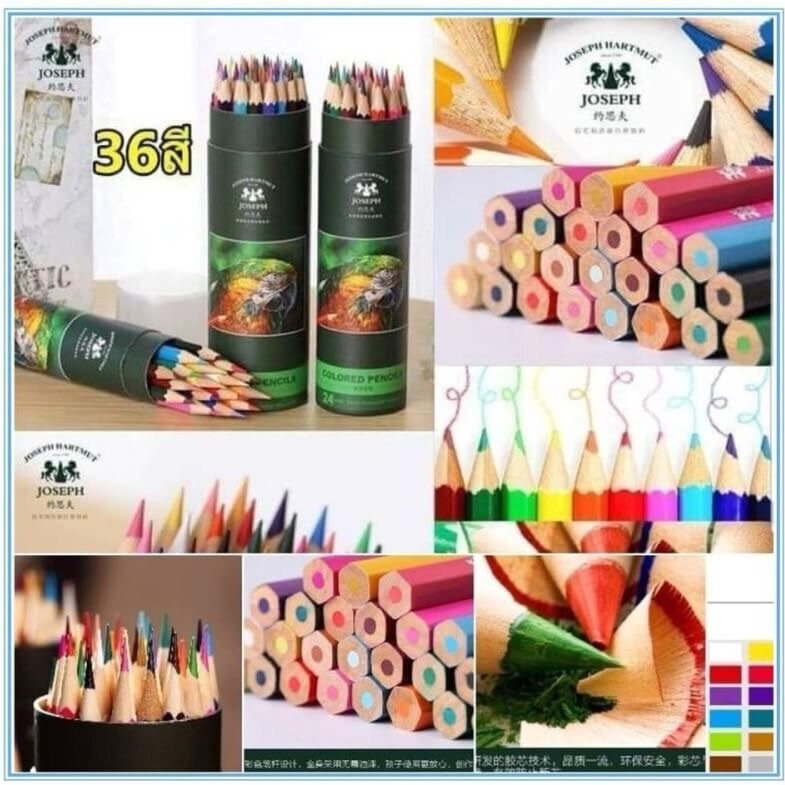 ดินสอสีไม้ Joseph Hartmut 36สี ระบายลื่น เม็ดสีเข้ม แพคเกจกระบอก พร้อมส่ง.